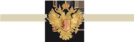 GASTHAUS HATZMANN Logo